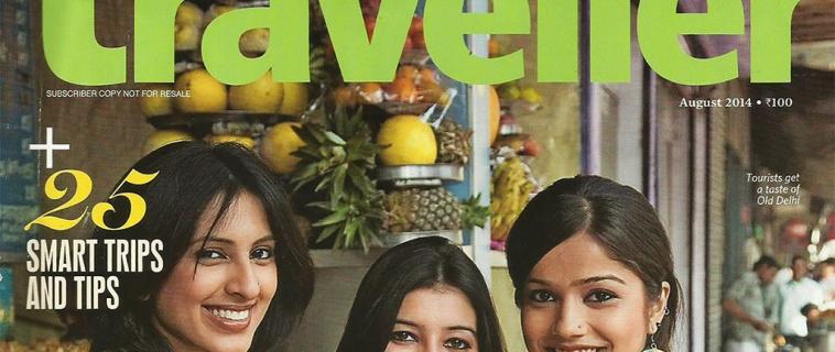 Vishranti featured in Outlook Traveller